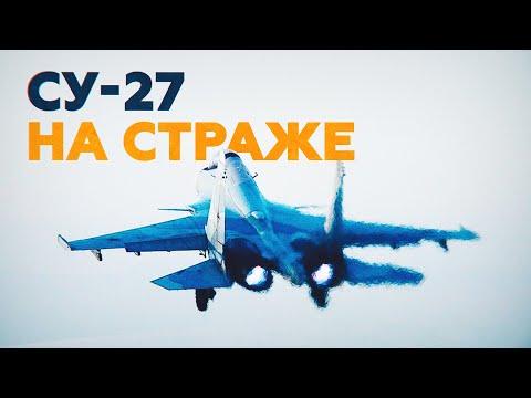 Су-27 отогнал истребитель