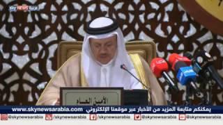 مجلس التعاون.. إساءات إيران تعكس مواقفها السلبية