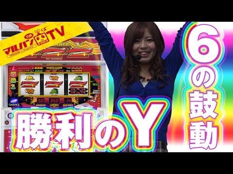 EXAEMayu!?TV