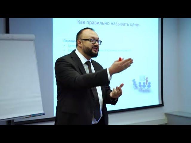 Евгений Колотилов отзывы о тренингах по продажам