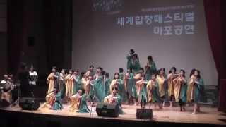 Australia Korea Japan three countries exchange concert 12, Aug, 201...