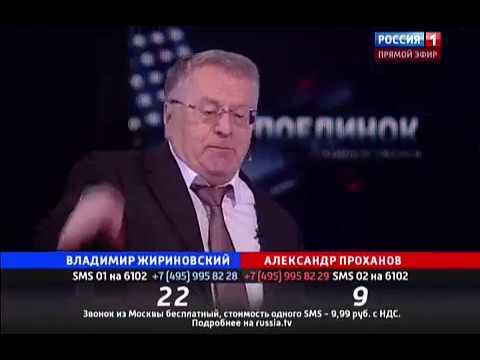 Жириновский о Сталине