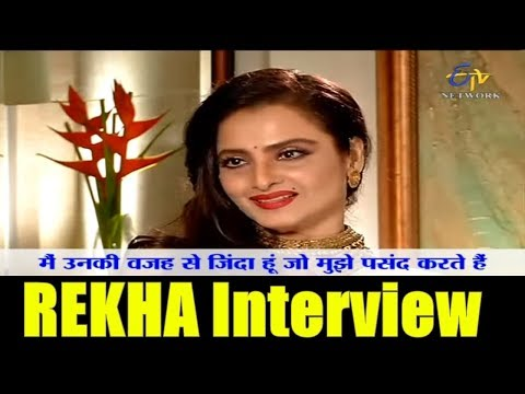 Rekha Ke Raaz-Actress Rekha Special Interview | Rekha Interview in Hindi