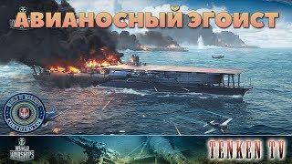 [WORLD OF WARSHIPS] 24.09.2018 🔥И СНОВА В РАНДОМ🔥 НА TENKENTV