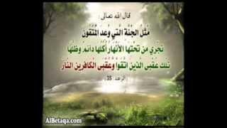 إبراهيم حجار سورة الدخان 1434هـ قالمة الجزائر