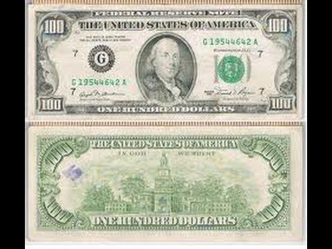 Rare? Old Version United States $100 dollar bill  video