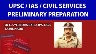 Indian Civil Services Preliminary Preparation Tips