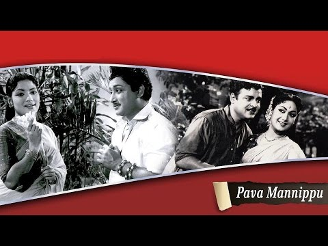 Pava Mannippu Full Movie HD