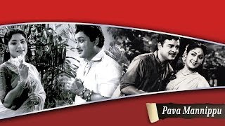 Pava Mannippu Full Movie HD