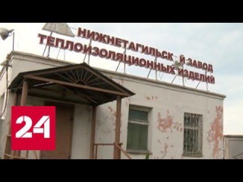Прокуратура контролирует выплату зарплат заводчанам из Нижнего Тагила