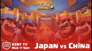 【クラロワ生放送】日本代表 vs 中国代表【非公式クラロワオンライン世界大会練習試合】