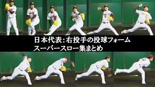 【トレーニング詳細はこちら】⇒http://iq99999.com/lp/baseball/ 日本代...