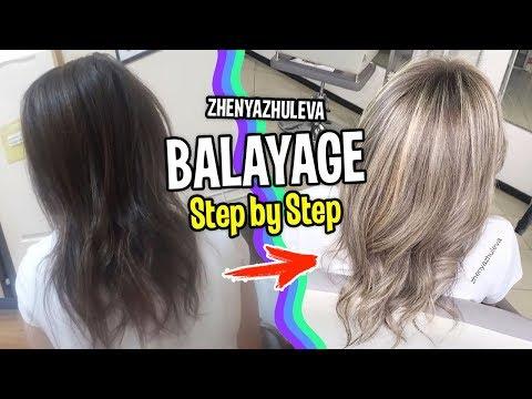 Балаяж из темного в блонд. Тест при осветлении волос.