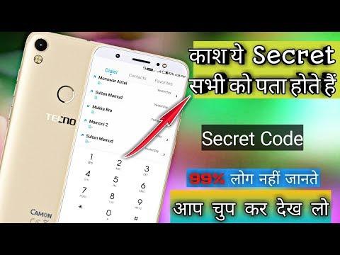 Tecno Secret Code