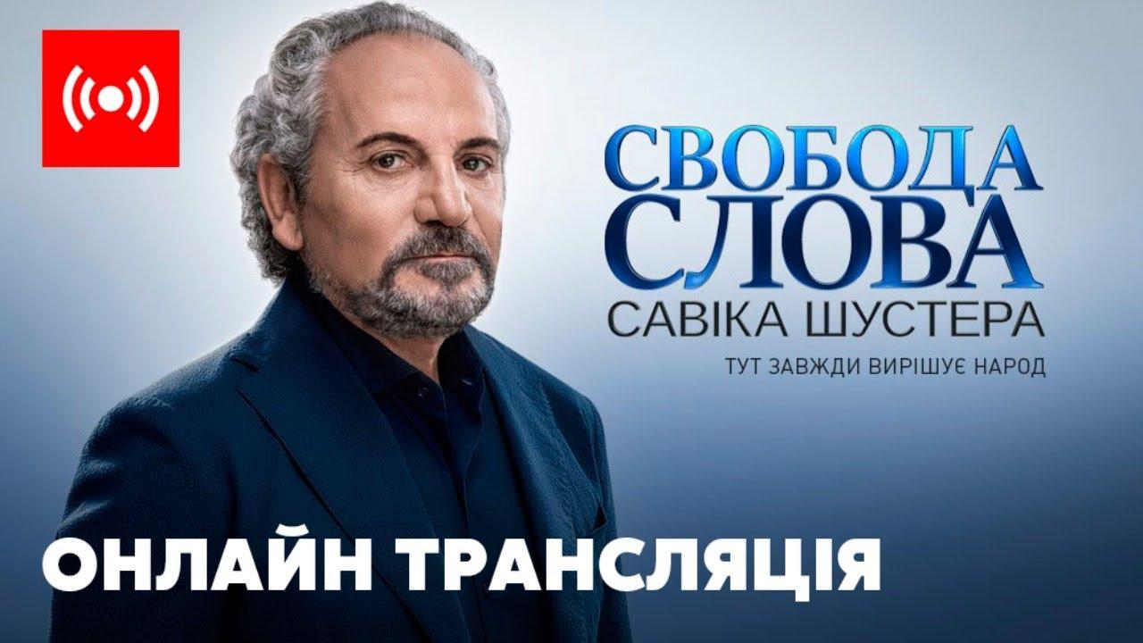 Свобода слова в России — Википедия