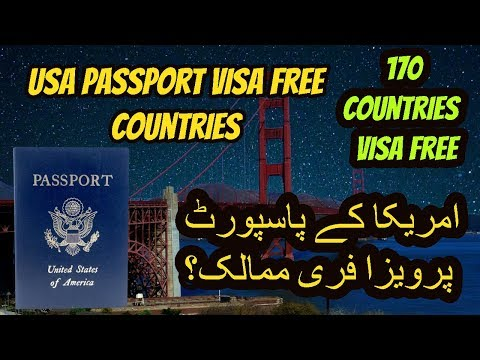 Us Passport Visa Free Countries  |  Us Passport Renewal | Us Passport Ranking -American Passport