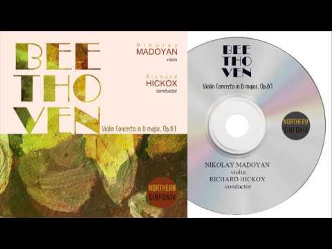 Beethoven violin concerto (Nikolay Madoyan)