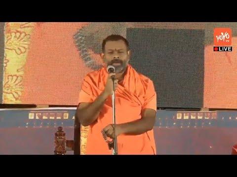 Rashtriya Hindu Sena Foundation Day Live From Narayankhed | Swami Paripoornananda | YOYO TV Channel