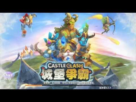 Castle Clash Taiwan (iOS & Android App Links In Description)