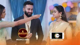 Trinayani | Premiere Episode 295 Preview - May 04 2021 | Before ZEE Telugu