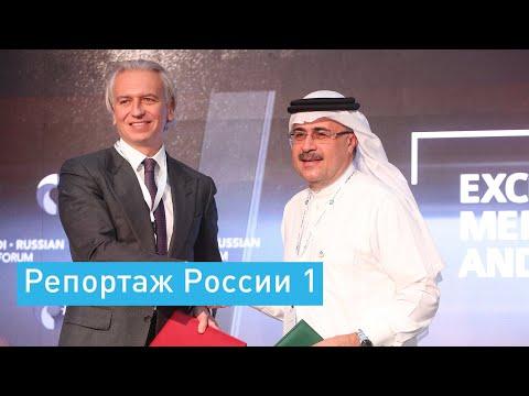 Александр Дюков о сотрудничестве с Saudi Aramco