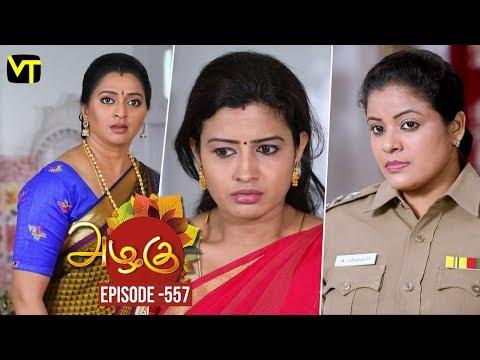 Azhagu - Tamil Serial | அழகு | Episode 557 | Sun TV Serials | 18 Sep 2019 | Revathy | VisionTime