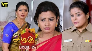Azhagu - Tamil Serial | அழகு | Episode 557 | Sun TV Serials | 18 Sep 2019 | Revathy | VisionTime