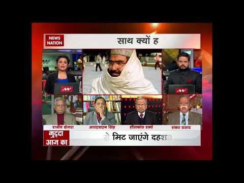 Mudda Aaj Ka: Is Pakistan Insecure With India-Israel Relationship?