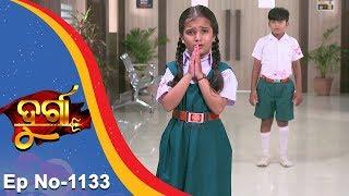 Durga  Full Ep 1133  26th July 2018  Odia Serial   TarangTV
