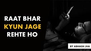 So Jaaya Karo | Listen This At Night and Sleep Peacefully | Hindi Poem by Abhash Jha | Rhyme Attacks