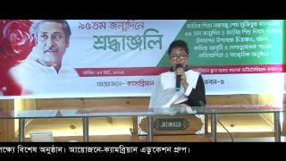 Celebrating birthday of bangabandhu sheikh mujib