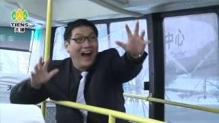 [hanhtrinhsutu]TIENS Style (Nhạc nền: Ca khúc 'Gang Nam Style' của ca sĩ PSY )