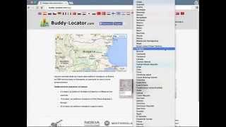 Намери местоположението на мобилен телефон онлайн (Инструкции)