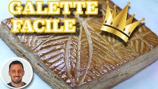 Une recette facile et gourmande de galette des rois à la crème d'am...