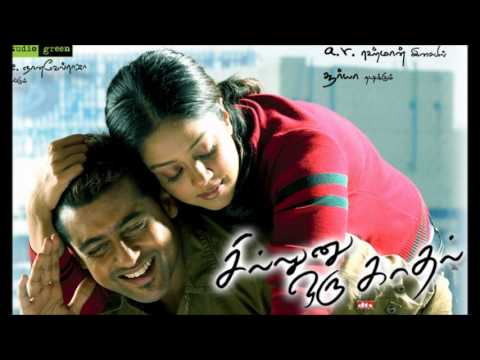 sillunu oru kadhal full movie for mobile
