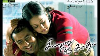Munbe Vaa En Anbe Vaa Tamil song from the movie Sillunu Oru kadhal sung by Jayasree