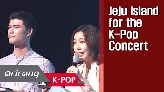 [Showbiz Korea] Jeju Island for the K-Pop Concert Sketch
