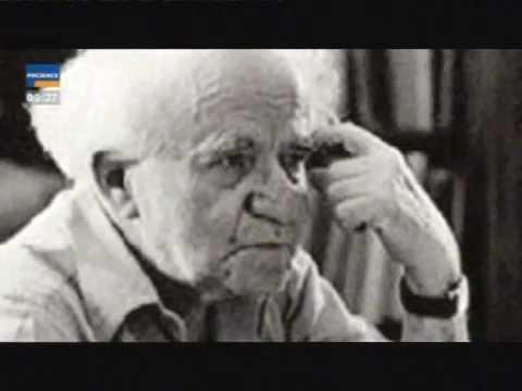 1948 - Wie Israel Entstand