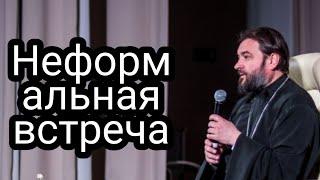 О Царствии Божьем. Протоиерей  Андрей Ткачёв.