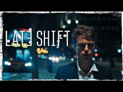 Late Shift | Ночная Смена.