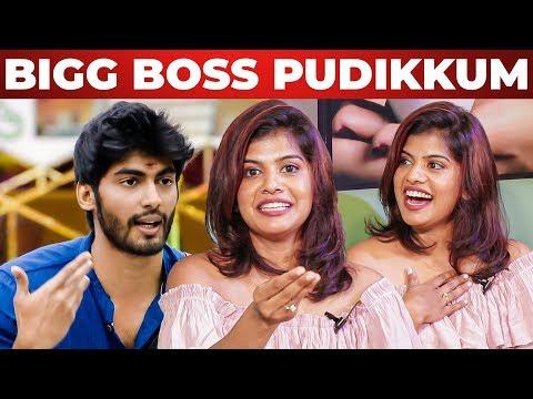 """BIGG BOSS நல்லா பார்ப்பேன்"" - Singer Swagatha Krishnan Opens Up | NPA 87"