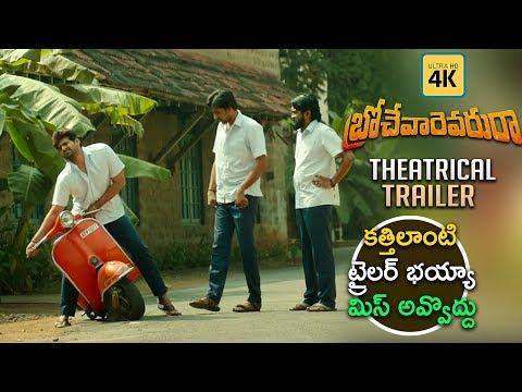 Brochevarevarura Latest Trailer Official 4K 2019 || Latest Telugu Movie - Sree Vishnu