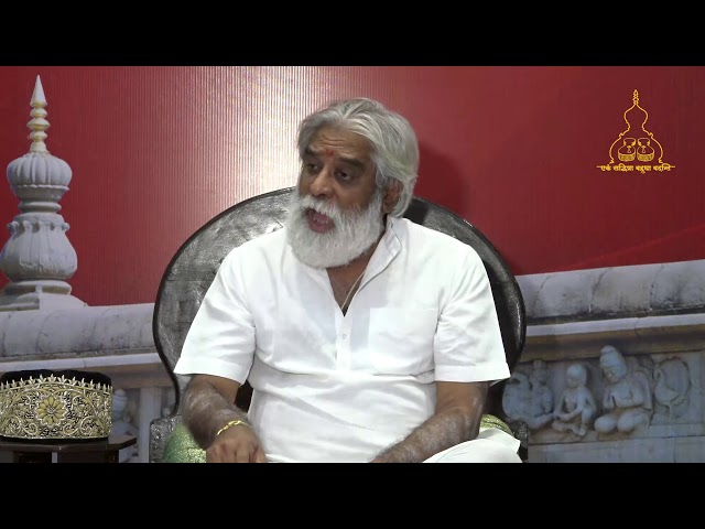 Bhagawad Geeta Chapter 6 Part 1- Shri Dnyanraj Manik Prabhu Maharaj, Maniknagar