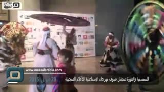 بالفيديو| افتتاح مهرجان الإسماعيلية الدولي للأفلام التسجيلية