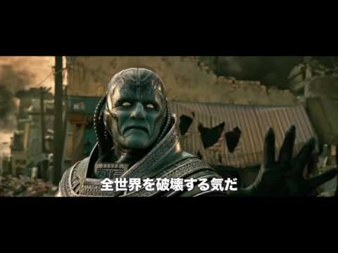 X-Men Apocalypse | offcial Trailer #2 Japan (2016) Bryan Singer