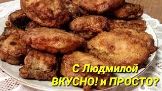 Жареная морская рыба (хек, минтай, лимонелла)  в яйце.Fried sea fish (hake, pollock, lemonella).