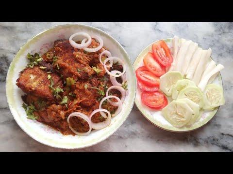 Masala Fry Fish || Fish Curry Recipe || Recipes Vlog