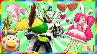 ケーキを食べたいのに、かたくて切れない!! そこへやってきたのは仮面ライダーブレイブ!! ケーキは切れるのか・・・。 ブレイブに切れな...