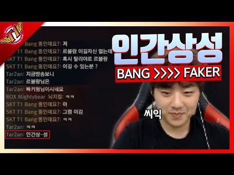 Bang's Taliyah, being confident on winning against Faker [ Game full ]