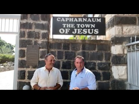 A Tour of Capernaum with Maher & Maher!